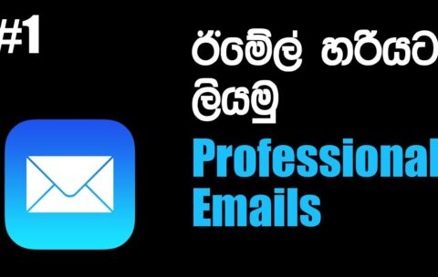 maxresdefault-email